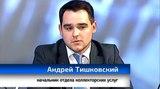 Списать кредитный долг невозможно - Комментарии - ИНТЕЛЛЕКТ-С
