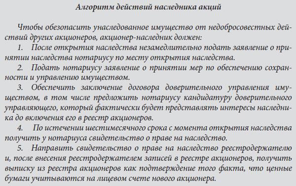 Ст 18 гпк рф